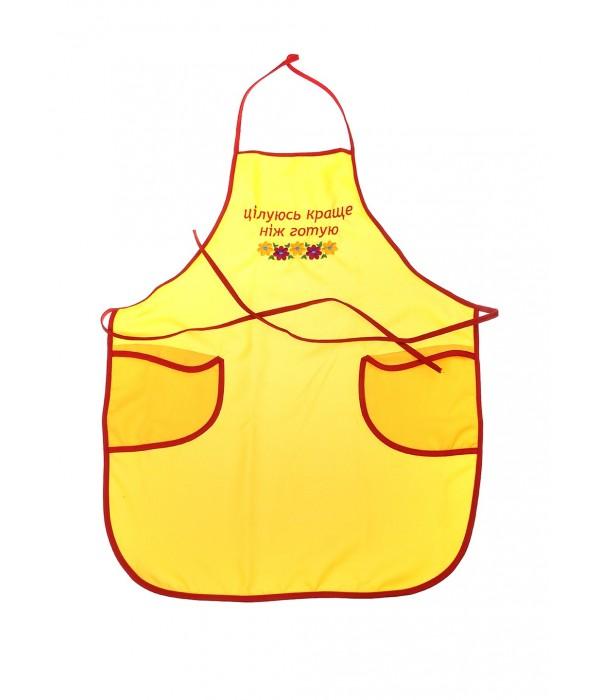 """Фартук """"Целуюсь лучше чем готовлю"""" Желтый, Фартук """"Целуюсь лучше чем готовлю"""" Желтый купити"""