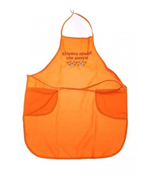 """Фартушок """"Цілуюсь краще ніж готую"""" Оранжевий, Фартушок """"Цілуюсь краще ніж готую"""" Оранжевий купити"""