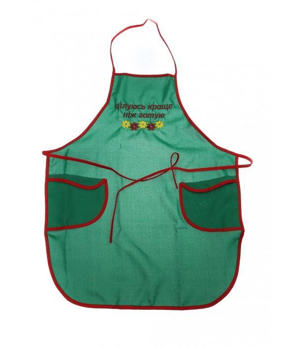 """Фартук """"Целуюсь лучше чем готовлю"""" Зеленый, Фартук """"Целуюсь лучше чем готовлю"""" Зеленый купити"""