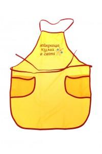 Фартушок Найкраща кума Жовтий