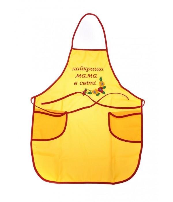 Фартук Лучшая мама в мире Желтый, Фартук Лучшая мама в мире Желтый купити