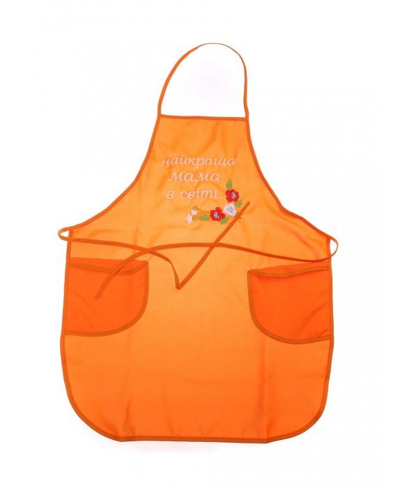 Фартушок Найкраща мама в світі Оранжевий, Фартушок Найкраща мама в світі Оранжевий купити