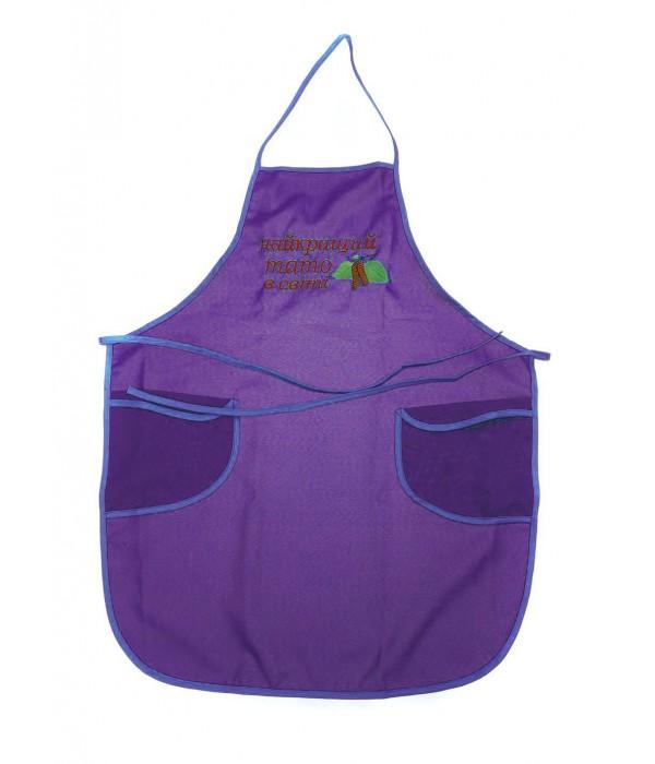 Фартушок Найкращий тато в світі Фіолетовий, Фартушок Найкращий тато в світі Фіолетовий купити