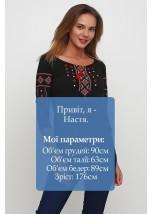 """Футболка вишиванка жіноча Етномодерн """"Святкова"""" М-707-2 з довгими рукавами"""
