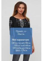 "Футболка з довгими рукавами Етномодерн ""Святкова"" М-707"