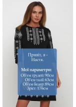 Платье вышитое Етномодерн М-1033-5