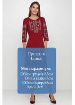 Плаття вишите Етномодерн М-1033-8