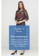 Плаття вишите Етномодерн М-1062-4
