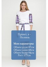 Плаття вишите жіноче М-1067