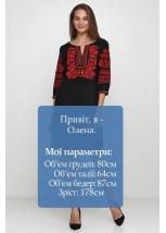Плаття вишите жіноче М-1077-3