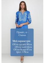 Плаття вишите жіноче М-1077-5