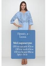 Плаття вишите жіноче М-1077