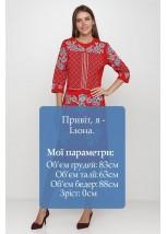 Плаття вишите Етномодерн М-1078-2