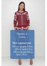 Плаття вишите Етномодерн М-1078-5