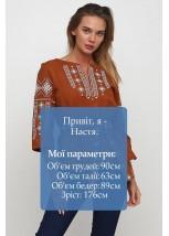 Женская вышиванка  M-211-24 Традиция