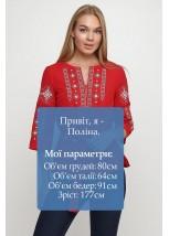 """Сорочка вишита жіноча Етномодерн """"Традиція"""" M-211-2"""