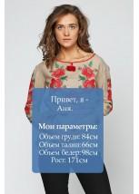 """Сорочка вишита жіноча Етномодерн """"Квітковий вінок"""" М-223-3"""