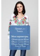 Сорочка вишита жіноча Етномодерн М-228-1