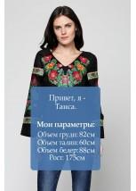 Рубашка вышитая женская М-228