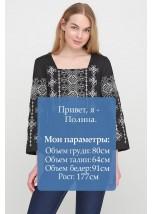 Рубашка вышитая женская Етномодерн M-233-7