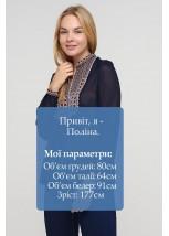 Блузка вишиванка ЕтноМодерн M-236-2
