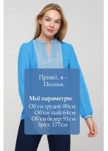 Жіноча вишиванка ЕтноМодерн M-236-4