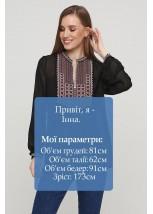 Блузка с вышивкой ЕтноМодерн M-236-5